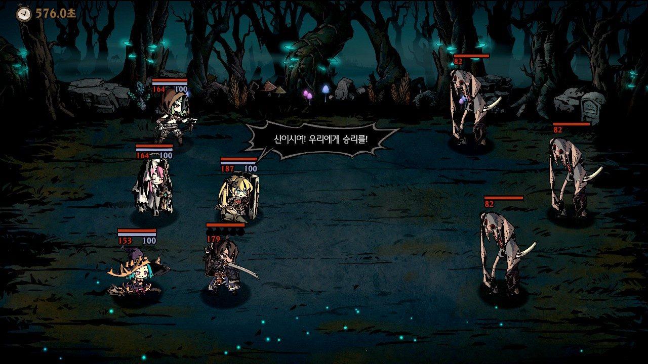 미스트오버 플레이화면 (전투)