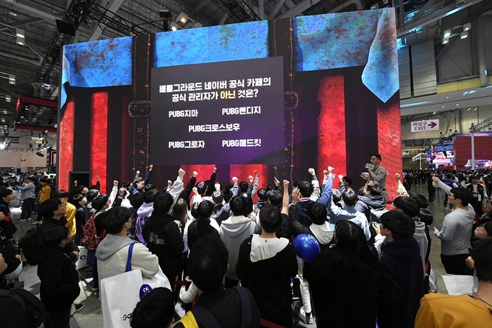 2019 지스타 펍지 부스 이벤트 모습