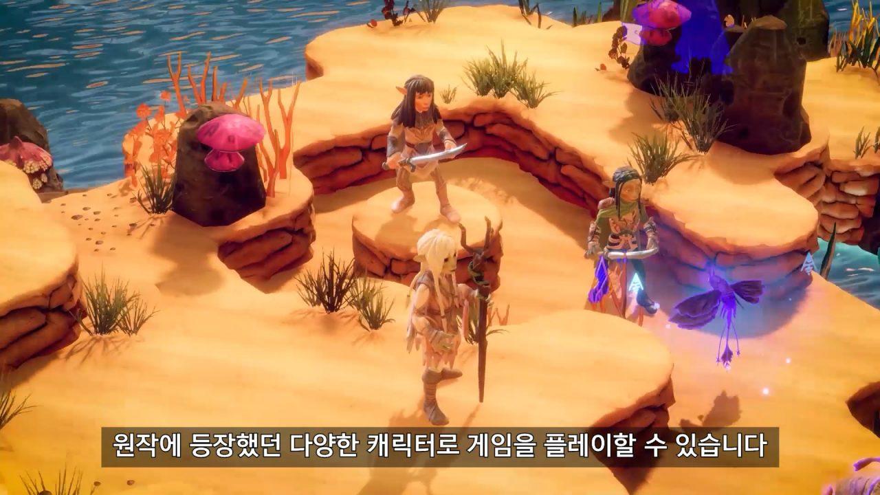 다크 크리스탈 택틱스 인게임 화면 #2 원작의 캐릭터들
