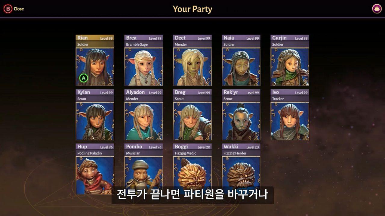 다크 크리스탈 택틱스 인게임 화면 #3 파티 구성 화면